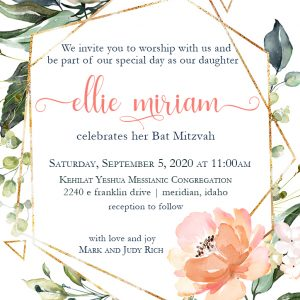 Bat Mitzvah Stationery